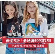 促销活动#  天猫  stradivarius官方旗舰店低至5折,全场满599减150,券后入手更低