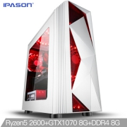IPASON 攀升 P84 UPC电脑主机(Ryzen 5 2600、8GB、120GB、GTX1070)¥5099