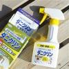 UYEKI专业除螨喷雾 家用杀菌防螨  黄色除臭杀菌 250ml会员专享1000日元(约¥58)