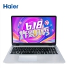 Haier 海尔 凌越 5000 15.6英寸 笔记本电脑(i7-8550U、8GB、1TB、MX150 2GB)4069元