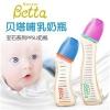 Betta 贝塔 宝石系列 PPSU宝宝奶瓶 S2M-120ml2237日元(约130元)