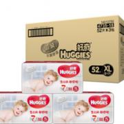 Huggies 好奇 银装 纸尿裤 XL156片¥149.00 5.0折