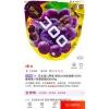 日本产悠哈葡萄口味软糖 *30件112元(合3.73元/件)