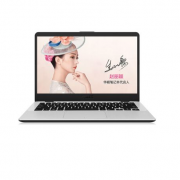 华硕(ASUS)  灵耀S4000UA 14英寸笔记本电脑(i7-7500U、8GB、256GB)¥4681