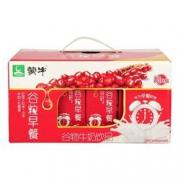 限上海! MENGNIU 蒙牛 红谷风味牛奶 250ml*12盒¥13.90 比上一次爆料降低 ¥8