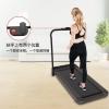 居康 2018新款 智能平板跑步机 可放在床底下¥1199