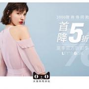 促销活动# 天猫 ONLY官方旗舰店商场同款首降5折,满500返100