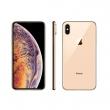 Apple iPhone XS Max 64GB 全网通4G手机