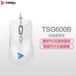 Taidu 钛度 TSG600B 预言者智能版游戏鼠标99元包邮