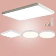 HAIDE 海德照明 LED吸顶灯超薄客厅灯卧室灯北欧现代简约灯具套餐 套餐1 769元包邮(双重优惠)789元包邮