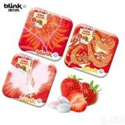 德国进口,blink 冰力克 无糖果粉薄荷糖接吻糖 草莓味4盒60g