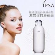IPSA 茵芙莎 自律循环美肌液R系列 2号保湿乳液 175ml*2瓶 ¥572.6包邮包税