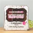 2018新品!CANMAKE color styling eyebrow限定 双色 眉粉648日元+6积分