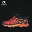 Prime会员专享,Salomon 萨洛蒙 X ULTRA 3 GTX男士户外轻便透气徒步鞋487.6元包邮(下单7折)