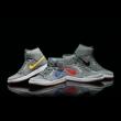 四色鞋!Nike 耐克 Air Jordan 1 Retro High FLYKNIT 男子篮球鞋码后特价$92.65,约621元