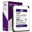 WD 西部数据 紫盘 8TB 监控硬盘(SATA6Gb/s、128MB)1699元