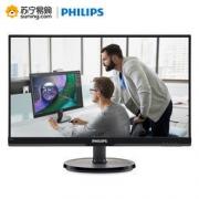 PHILIPS 飞利浦 21.5英寸 AH-IPS 液晶显示器 226V6QSB6649元包邮