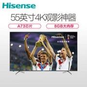 Hisense 海信 LED55EC500U 55英寸4K电视