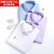 Bosideng 波司登 男士短袖休闲衬衫 多色新低39元包邮(需领¥90优惠券)