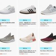 prime会员日,ADIDAS、PUMA、New Balance 等男女鞋大促 Prime会员满¥200免费直邮