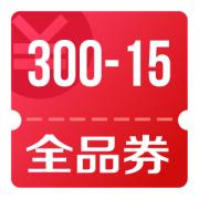 京东优惠券 Plus会员 可领300-15全品券 清洁用品188-100券