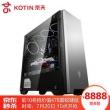 KOTIN 京天 DIY台式电脑主机(i7-8700K、16G、240G、GTX1080)8888元包邮