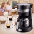 Delonghi 德龙 ICM14011 滴滤式咖啡机198元包邮
