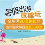 澳洲Roy Young中文网全场满90澳免邮1kG