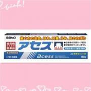 SATO acessL佐藤制药牙周护理牙龈炎牙膏 160g