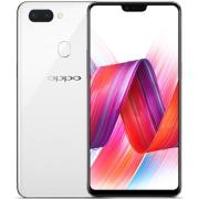 OPPO R15 全面屏双摄拍照手机  4GB+128GB¥2299