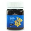 Streamland 新溪岛 天然野生麦卢卡蜂蜜 Manuka Honey UMF 10+ 250g *3件222.45元包邮包税(3件7折)