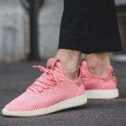 Adidas Pharrell Williams Tennis Hu 男款联名款休闲鞋