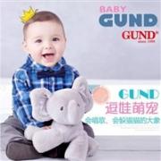 会躲猫猫会唱歌!美国 Gund 婴幼儿小象毛绒玩具