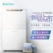 EraClean Sunshine 大空间除湿机 40L大除湿量 140㎡大空间¥2699