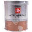 lly 意利 单种纯味摩卡咖啡粉 哥斯达黎加 125克19.9元