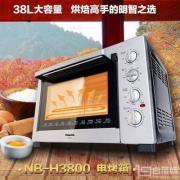 Prime会员镇店之宝,Panasonic 松下 NB-H3800电烤箱 38L新低599元包邮(Prime会员立减100元)