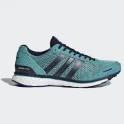Adidas 阿迪达斯 Adizero Adios 3 跑步鞋开箱上脚