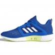 Adidas 阿迪达斯 CLIMACOOL M 跑步鞋开箱上脚