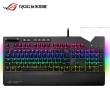 Asus 华硕 ROG Strix Flare RGB机械键盘开箱