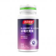 汤臣倍健(BY-HEALTH)     蓝莓叶黄素糖果片550mg*60片