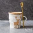 大容量带盖麋鹿贴花陶瓷杯水杯