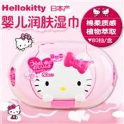 LEC Hello Kitty凯蒂猫湿巾盒本体 附带80片湿巾