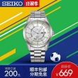 SEIKO 精工 5号系列 SNKN09J1 全自动机械男表 可3期无息699元包邮(需领200元优惠券)