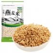 NANDAOBEIMAI 南稻北麦 有机燕麦米 260g/袋  *20件44元(双重优惠)