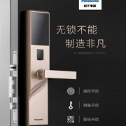 Prime Day,Panasonic 松下 7系列 右开触摸屏指纹锁 V-M771C¥1799包邮