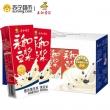 YON HO 永和豆浆 香浓黑豆浆 250ml*12盒19.9元,可149-30