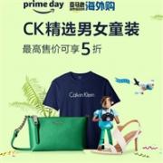 Prime Day!亚马逊海外购—CK全球同步限时促销