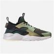 Nike 耐克 Huarache 华莱士 RUN ULTRA SE 男士运动鞋$52.48(约352元)