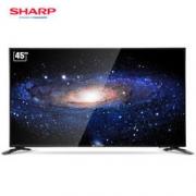 SHARP 夏普 LCD-45SF460A 45寸 液晶电视