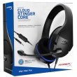 HyperX Cloud Stinger Core PS4 游戏耳机开箱